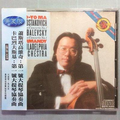 企鵝三星/Yo-Yo Ma馬友友-蕭斯塔高維奇大提琴協奏曲 美版