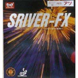 【線上體育】蝴蝶面膠 SRIVER-FX 黑 2.1/MAX,紅 2.1/MAX