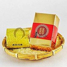 迷你版-金磚喜米禮盒(自組)  10入
