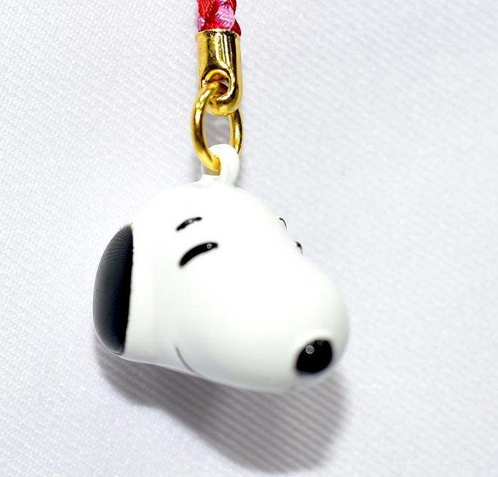 SNOOPY 史努比 鈴鐺吊飾 日本正版