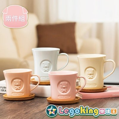 【樂購王】嘿豬豬 台灣獨家代理《兩用杯蓋 馬克杯 2件組》 環保材質 陶瓷杯 彩晶瓷 抖音爆款【B0747】