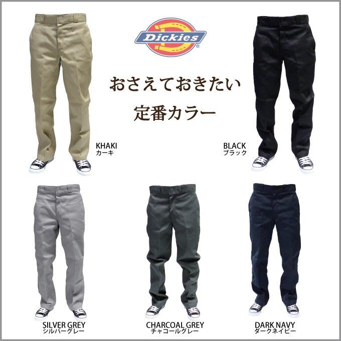 (安心胖) Dickies 874工作長褲 黑色 卡其 42腰 42x32 現貨!!