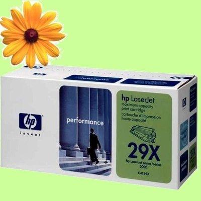 5Cgo【權宇】HP原廠公司貨 黑色碳粉 C4129X 5000/5000L/5100/5100SE/5100LE 含稅