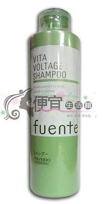 便宜生活館【洗髮精】資生堂 SHISEIDO 喚髮潔淨乳300ml 白髮/稀疏頭皮專用 全新公司貨 (可超取)