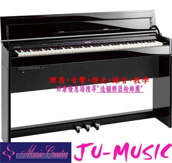 造韻樂器音響- JU-MUSIC - ROLAND DP-603 DP603 黑色烤漆 電鋼琴 藍牙 FP30 FP80