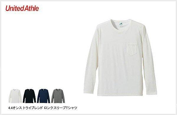 WaShiDa【UA1297】United Athle 4.4 oz 混織 雪花 素面 長袖 口袋 T恤 - 現貨