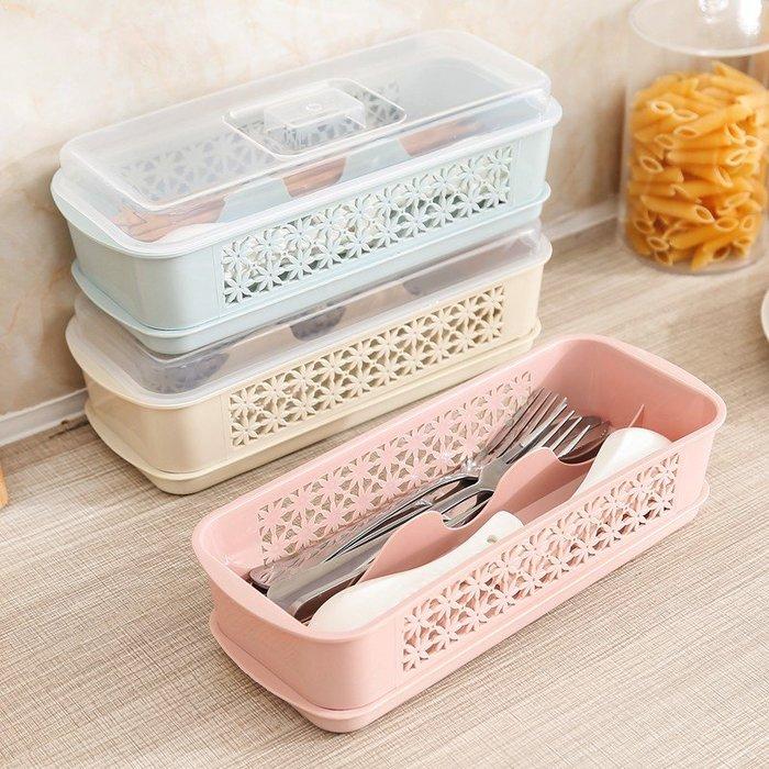 朵拉媽咪 ❤️現貨- 餐具 收納 餐具收納 收納盒 筷子收納盒 蓋子收納盒 ❤️  附透明蓋 鏤空設計