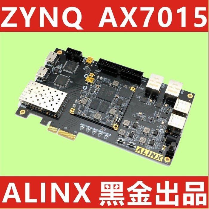 5Cgo【權宇】 ALINX XILINX FPGA黑金核心板另開發板ZYNQ ARM 7015 PCIE HDMI含稅