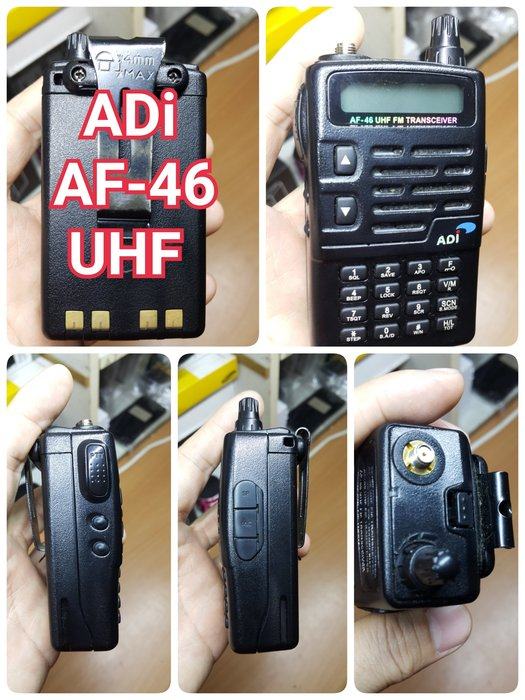 AF-46 AF-68 ADI SENDER-450 無線電 業務機 VHF UHF FRS UV VU 對講機 鴻K