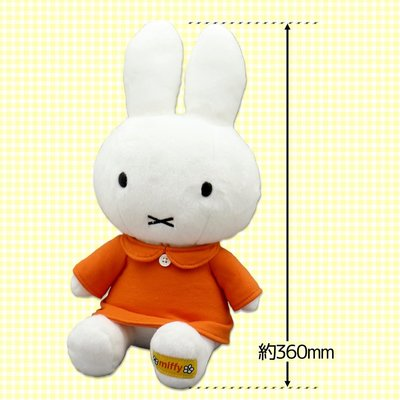 Miffy 米菲兔 絨毛玩偶 可換裝 ...