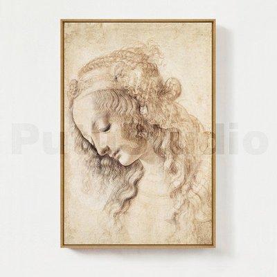 藝術人物歐式裝飾畫達芬奇少女名畫現代餐廳客廳無框畫推薦