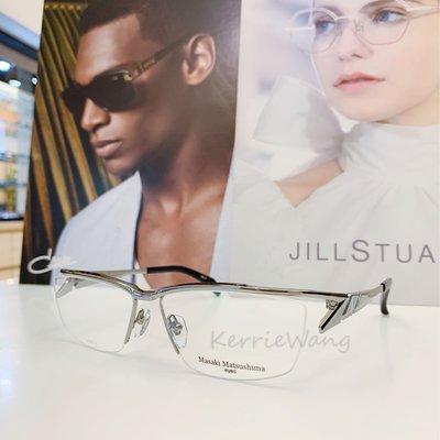 Masaki Matsushima 銀色鈦金屬半框眼鏡 機能美感融於一體的極簡設計 日本眼鏡時尚大獎 男人的收藏推薦品牌 松島正樹 MF-1237 1237