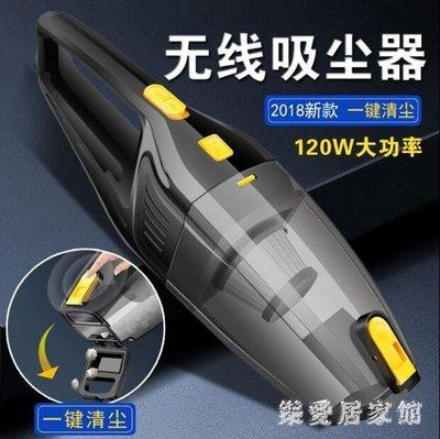 車載無線吸塵器大功率車用有線吸塵器120W汽車用手持吸塵器 QG2861
