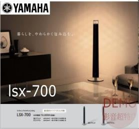 ㊑DEMO影音超特店㍿日本YAMAHA LSX-700  燈光 直立式藍牙音響 無線串流多媒體揚聲器
