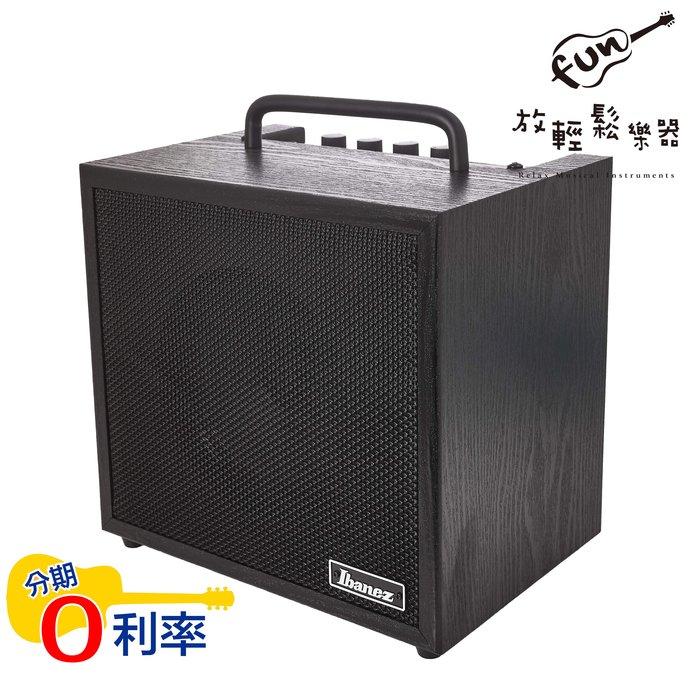 『放輕鬆樂器』全館免運費!Ibanez IBZ10B V2 電貝斯音箱 10瓦 BASS 小音箱