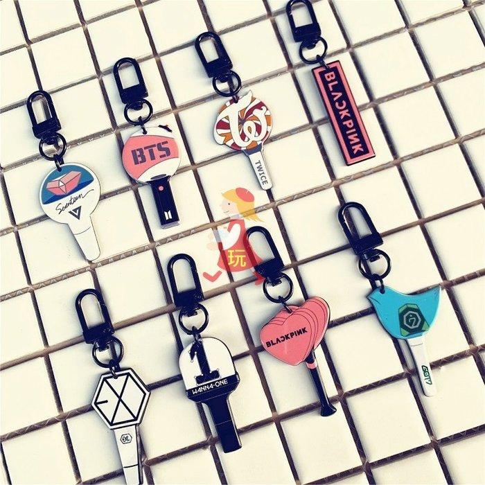 BTS TWICE EXO GOT7 金屬鑰匙扣 吊飾掛件E833【玩之內】BLACKPINK WANNA ONE