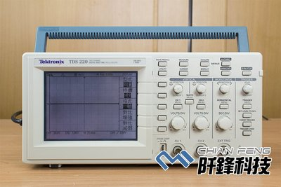 【阡鋒科技 專業二手儀器】太克 Tektronix TDS220 100MHz 2ch 示波器 附全新探棒