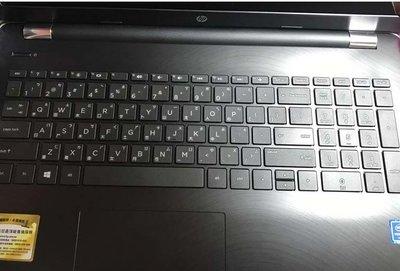 *蝶飛* 惠普 HP ProBook 470 G7 17.3吋 筆電鍵盤保護膜 470 G7 鍵盤膜