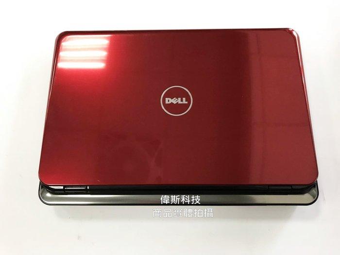 ☆偉斯科技☆戴爾Dell N3010 商務筆電-一般文書.上網.聽音樂.看電影.都很適合哦!~現貨中~歡迎來門市驗機!