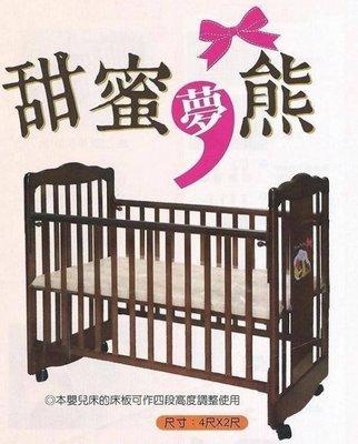 ☘ 板橋統一婦幼百貨 ☘ Mother's Love 藤板底 / 兩用搖擺嬰兒床【台灣製】實體店面保固