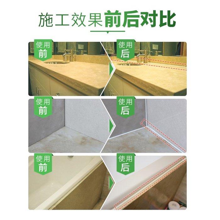 SX千貨鋪-塑鋼泥陶瓷膠堵漏防水美縫防霉填縫膠涂衛生間補浴室防水膠泥材料