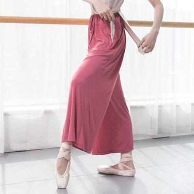 舞蹈褲女寬鬆闊腿褲 練功褲現代舞成人長褲古典舞褲子直筒褲夏天