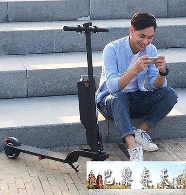 電動獨輪車 電動滑板車可折疊式成人小型電動車迷你兩輪代步車HX鋰電池踏板車 MKS【巴黎春天】