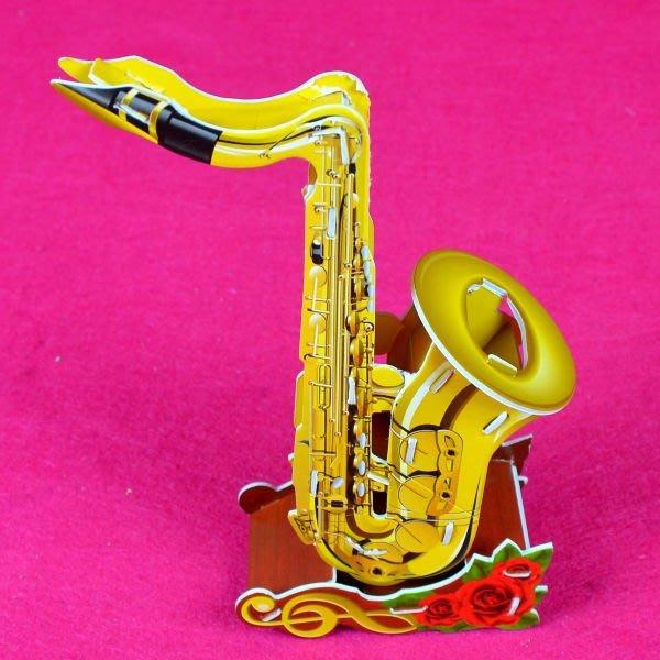 佳廷家庭 親子DIY紙模型3D立體拼圖贈品獎勵品專賣店 天籟之音 袋裝樂器4薩克斯風 Calebou卡樂保
