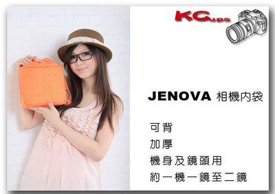 JENOVA 吉尼佛 一機二鏡 相機 包 內套 內袋 適用於一般包包 28002N-1【凱西不斷電】 台北市