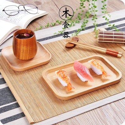 【螢螢傢飾】日式長方形木質托盤【2入組】、創意家用木盤木制碟子點心碟、早餐水果盤零食盤 20x13cm