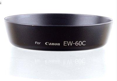 台南現貨,for Canon副廠 EW-60C遮光罩,18-55mm/ 28-90mm,650D/ 600D/ 550D可反扣 台南市