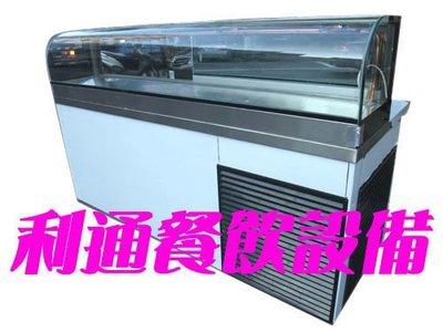 《利通餐飲設備》6尺(全新)冷藏展示櫃 卡布里台 工作台卡布里台 展示櫃 生魚片冰箱 玻璃櫃