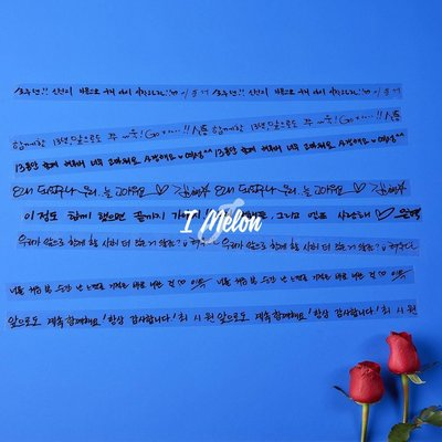 ::: i-MelOn ::: 100%韓國空運 正韓【現貨】SUPER JUNIOR SJ 13週年紀念週邊留言膠帶※銀赫/利特