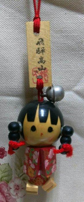龍廬-自藏二手出清~日本高山飛驒開運吊飾-日本製木娃娃H7.5cm紅色衣服日本女童人偶造型吊飾/收藏擺設