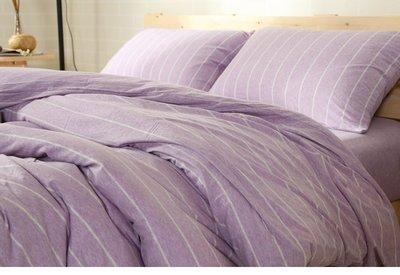 #S.S 可訂製無印良品風格天竺棉純棉材質雙人床包單人床包組 紫底白條紋 棉被床罩寢具 ikea hola muji