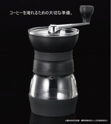 【多塔咖啡】2017年新款 HARIO MMCS-2 手搖磨豆機 錐型陶瓷刀盤,口感圓潤香甜 現貨