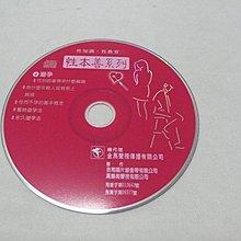 紫色小館64-4~~性本善系列 避孕
