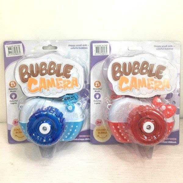 【3C小苑】CF143082 電動 音樂 泡泡相機 蝴蝶結 附背帶 贈泡泡水 音樂 燈光 泡泡機 相機 泡泡 玩具