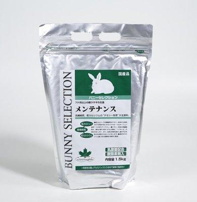 日本 YEASTER 愛情物語 Bunny Selection BS 成兔、肥胖兔1.5kg-綠(超取最多3包)