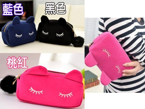 Q媽 天鵝絨布包 手拿化妝包 新款迷你包 貓咪眼手機收納包 零錢包