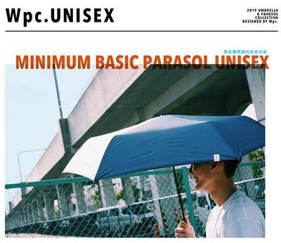 預購 正版日本品牌 WPC UNISEX 折傘 ◈紫外線遮蔽率、遮光率99.99% PARASOL 男女兼用