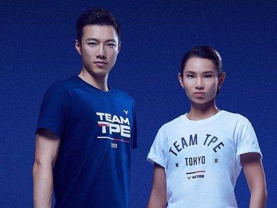 VICTOR 勝利 中華隊奧運應援服 東京款 100%純棉 短袖上衣 運動上衣 短T