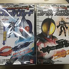 Bandai 幪面超人超變型盒蛋-- 2隻