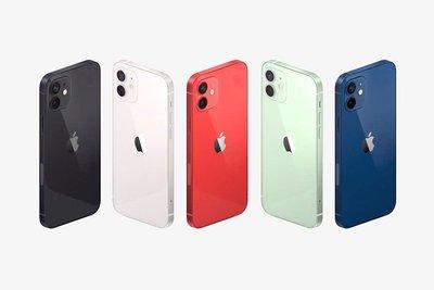 Apple iPhone 12 mini 128GB【攜碼中華電信699上網吃到飽】※5.4吋/雙鏡頭~淡水 淡大手機館