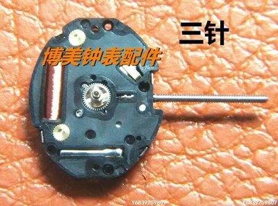 【可開發票】手表機芯配件 全新原裝 VC11F 石英機芯 電子機芯 VC11機芯[國際購]