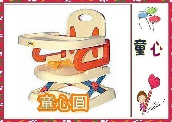 攜帶式餐椅可調高度 兒童餐椅 多功能嬰幼兒餐椅 超級方便◎童心玩具1館◎