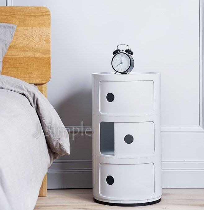 【J.Simple 工業風】義大利設計師三層圓筒  收納櫃 垃圾桶 置物櫃 餐桌
