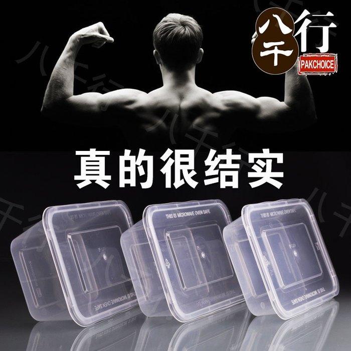 解憂zakka~ 一次性打包盒長方形帶蓋餐盒外賣快餐盒便當盒加厚塑料透明飯盒#打包盒#餐盒