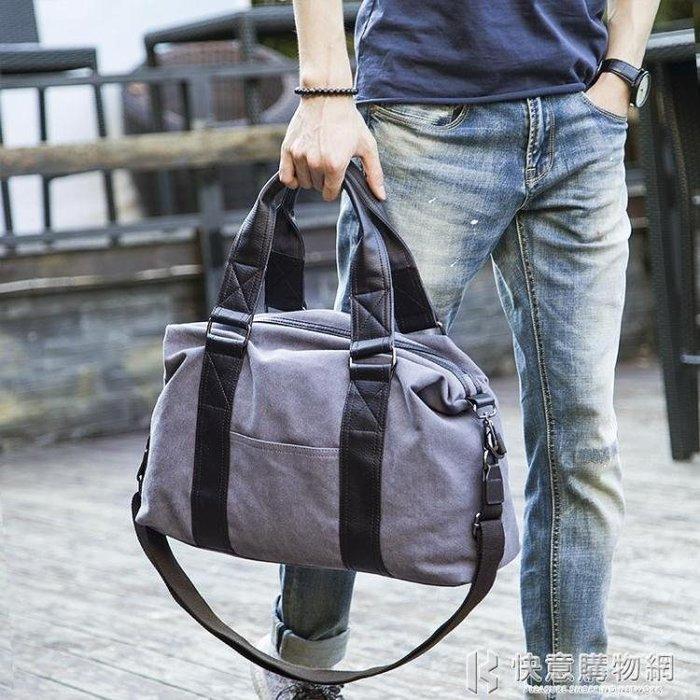 行李袋大包旅行包 男包帆布包男士包包單肩包休閒手提包男款韓版