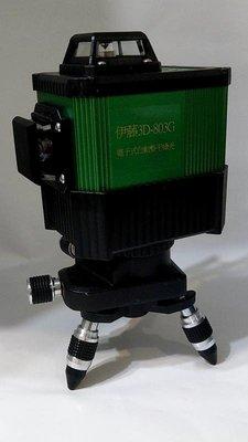 附發票(東北五金)日本伊藤 ITO-803G 電子式(全自動整平)12線綠光 3D貼牆壁 (真綠光)雷射水平儀.可打斜線